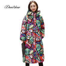 Hooded Colorful Winter Down Coat Jacket Long Warm Women Casa