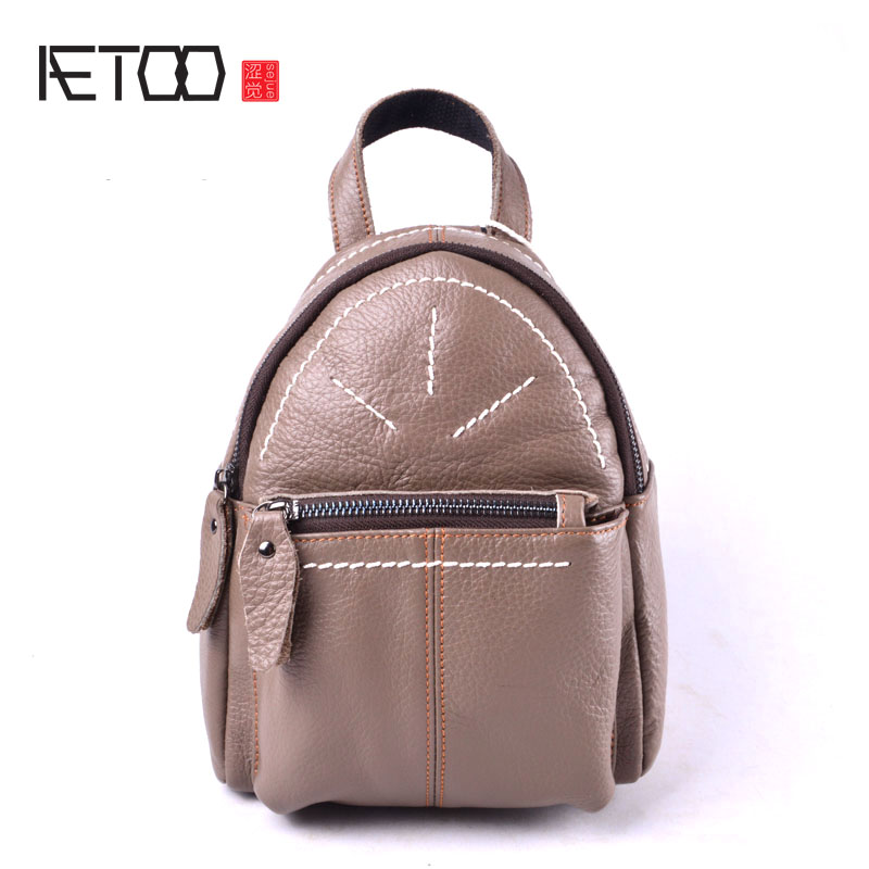 AETOO Retro first layer of leather mini shoulder bag leather female bag orginal design mini small backpack girls travel bags qiaobao 2018 new korean version of the first layer of women s leather packet messenger bag female shoulder diagonal cross bag