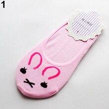 Необходимость nonslip loafer low невидимые хлопчатобумажные показать liner cut нет милые