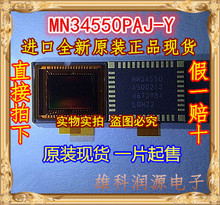 Freeshipping     MN34550     MN34550P MN34550PAJ-Y PLCC цена