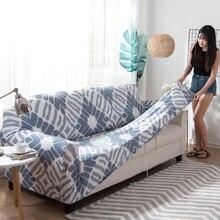 Чехлы для диванов с цветочным узором, обтягивающие Чехлы, все включено, Нескользящие секционные эластичные Чехлы для диванов, один/два/три/четыре сиденья
