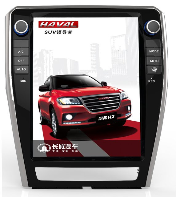 """Otojeta Vertical 12.1"""" Quad Core Android 6.0 2gb ram Car DVD player For Great Wall HAVAL H2 gps navi Multimedia stereo headunit"""