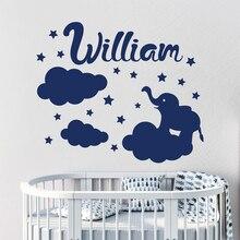 Cloud Stars Cartoon Animal Kids Decal For Wall Elephant Vinyl Sticker Room Decor Personalized Baby Name Nursery J097