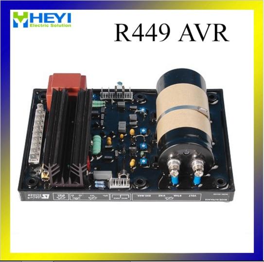 automatic voltage regulator R449 diesel generator avr 125 kva automatic avr r449 voltage regulator for cummins 900 kva generator