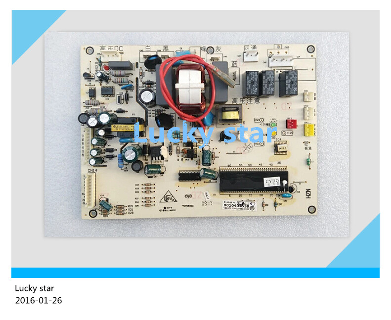 95% new for Haier Air conditioning computer board circuit board KFR-35GW/HBBPF 0010403330 good working 95% new for haier air conditioning computer board circuit board kfr 60lw bpf 0010402534 good working