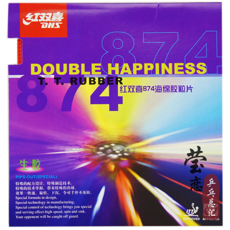 Original DHS 874 raw rubber table tennis rubber fast attack loop for table tennis rackets ping pong paddles racquet sports