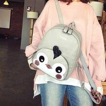 Корейской версии японский модные красивые милые цыплята опрятный стиль PU сумка розовый черный серый цвет небольшой свежий мультфильм прекрасный рюкзак
