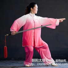 Customize Chinese Tai chi clothing kungfu uniform Martial arts taiji clothes gradient color for women men children girl boy kids