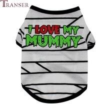 Одежда для собак в полоску с надписью «I LOVE MY MOMMY»; футболки для собак; одежда для маленьких собак; одежда для домашних животных; 71205
