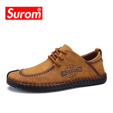 SUROM Men's Casual Shoes Fashion Plus Big Size Leather Moccasins Soft Leather Tenis Masculino Adulto Loafers Men Lace up Shoes