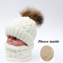 Фотография Children kids Winter Hat Scarf set Raccoon Fur Pom Ball Hat Fleece inside Cap Scarf Set skullies beanies knitted warm caps