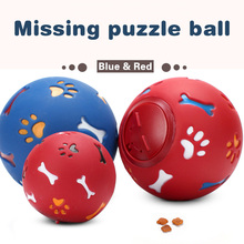 Dog Leaking Food Ball Pet Toy Natural Rubber Leakage Interactive Dental Teething Training Puzzle