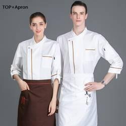 Оптовая Продажа унисекс поварская одежда куртка повара форма шеф-повара комплекты хлебобулочные изделия Услуги длинный рукав, дышащий