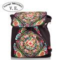Vintage Embroidery Women Backpack Handmade Canvas Shoulder Bag Ethnic Flowers Travel School Backpack for Girls mochila escolar
