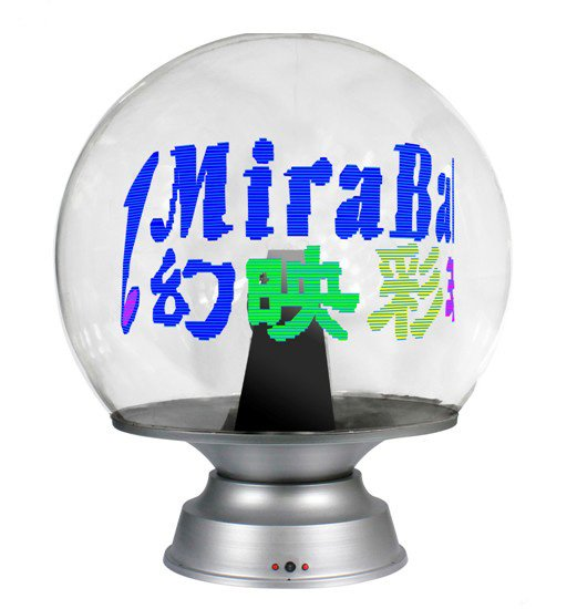 Rasha Big Size1000mm 64Pixels RGB Full Color LED Miraball With Remote Control USB Disk Mira ball for Advertising Holiday Gifts