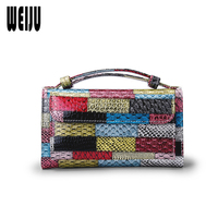 WEIJU Brand PU Leather Women Wallets And Purses Patchwork Hasp Coin Purse Female Clutch Lady Card