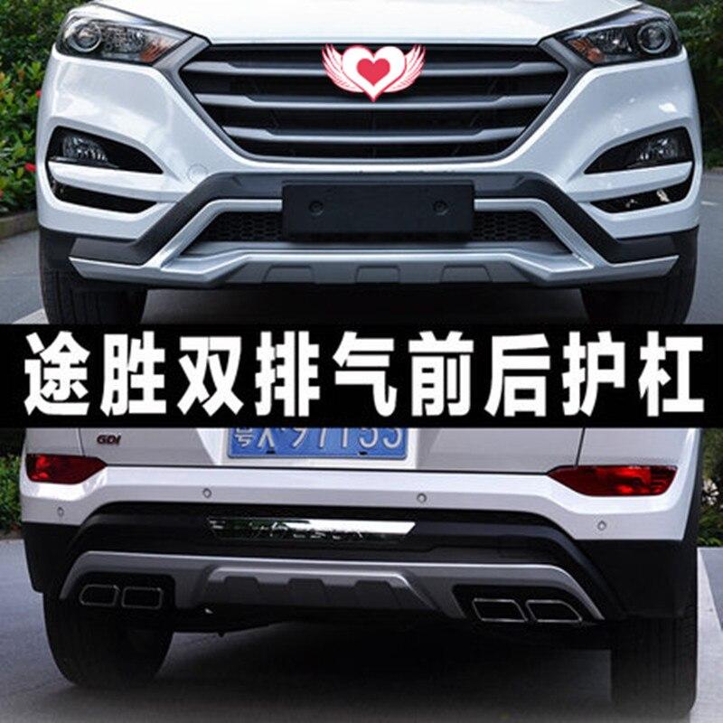 Pour Hyundai Tucson 2015 Chrome Avant Et Arrière Pare-chocs TRIM Set