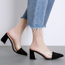 New Concise Women Pumps Summer Sandals Clear Mules Female Dressing Shoes Black Transparent Slippers SlingBacks