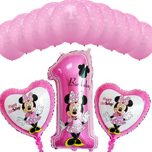 13pcs/lot Happy Birthday Number 1 Helium Foil Balloons Boy Girl Year Latex Balloon Baby Shower Party DIY Decoration Supplies