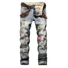 Naujos vyriškos medvilnės tiesus Jean stilius mados didieji džinsai prabangūs Meth atsitiktiniai džinsiniai kelnės kelnės skylė plonas skurdus džinsai kelnės vyrai