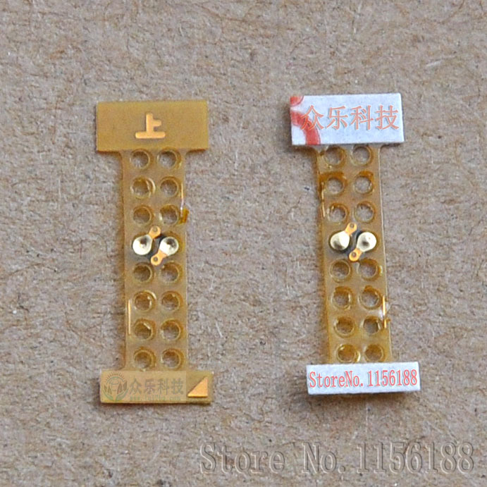 Image gallery socket 771 to 775
