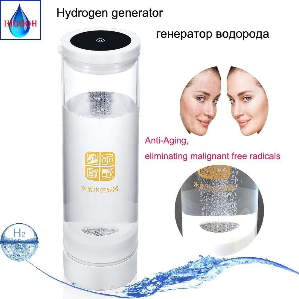 Hydrogen generator Japanese craftsmanship SPE PEM H2 electrolysis 600ML detoxify and nourishing Wireless transmission
