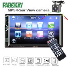Car Multimedia Player 2 Din 7Car Radio Bluetooth Stereo MP5 Player FM USB AUX Autoradio HE-888 2Din With Rear View Camera