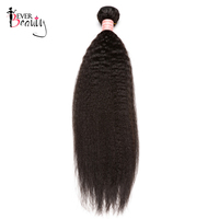 Kinky Straight Human Hair Extension Brazilian Virgin Hair Bundle Natural Color Ever Beauty Hair Product 10 28 Inches