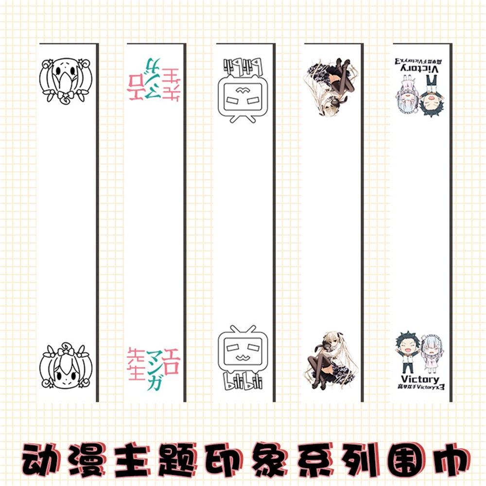 cosplay-anime-lovely-sword-art-online-assassin's-creed-touken-ranbu-online-fate-stay-night-font-b-hatsune-b-font-miku-christmas-scarf-gift