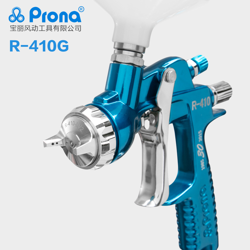 prona R-410 spray gun R410 paingting gun car repair tool-2