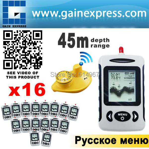 16 pieces x LUCKY Russian Menu FFW-718 Wireless FishFinder 45M Sonar Sensor River Lake Sea Live Update Contour lot of 16 menu чаша black contour