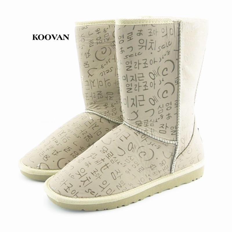 Koovan Women New Fashion Women Shoes Warm Women Winter Boots Letter Shoes Snow Boots Cotton Padded Shoes WXP005