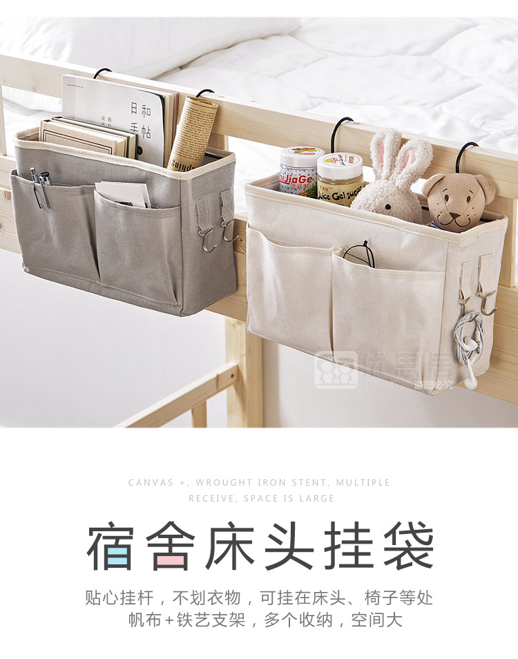Hejia Nordic Style Cloth Storage Basket Student Dormitory Storage Bag Bedside for Small Item,Pen Notebook Phone