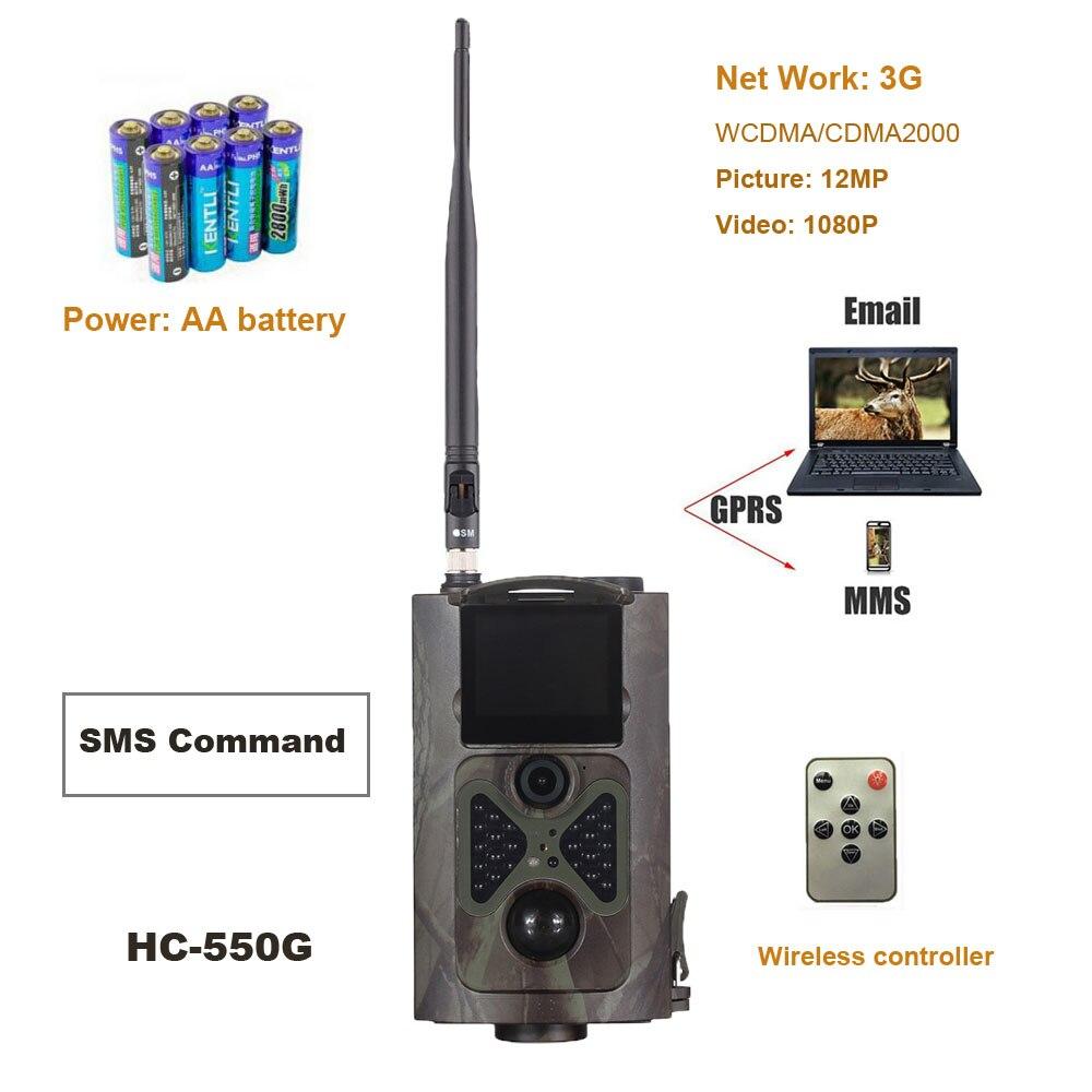 Suntek HC550G Hunting Camera Night Vision support 3G GPRS MMS SMTP/SMS 16MP 1080P Scouting Trail Camera