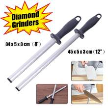8/12'' Professional Chef Knife Sharpener Rod Diamond Sharpening Stick Honing Steel For Kitchen Knife And Stainless Steel Knives(China)
