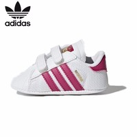 ADIDAS SUPERSTAR CRIB Original Baby Shoes Classic Comfortable Infant Running Shoes #S79916 S79917