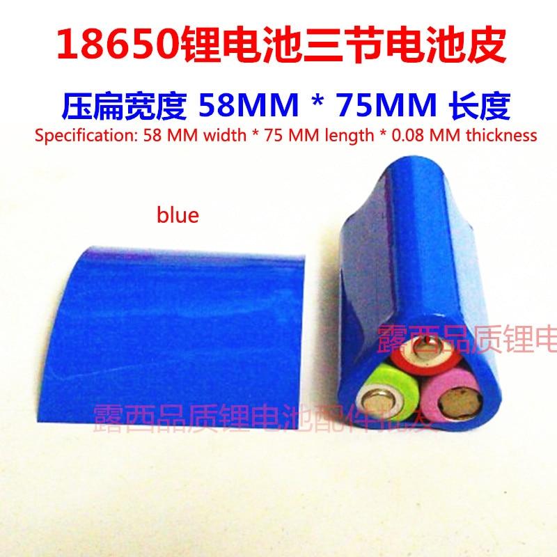 Купить с кэшбэком Product type 3 section 18650 lithium battery skin heat shrinkable casing PVC heat shrinkable film contraction insulation casing