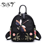 6e39eb105f 3157 Handmade Embroidery New Fashion Women Backpack for Teenage girls High  Quality Desinger Nylon Black Elegant