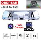 4.3 Inch Car Dvr Cam...