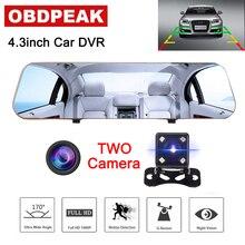4.3 Pollici Macchina Fotografica Dell'automobile Dvr Specchio Retrovisore Dual Lens Full HD 1080 P di Visione Notturna del G-sensor Dash Cam auto Video Recorder Registrator