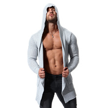 M-2XL Fashion Men's Thicken Knit Hooded Cardigan Casual Men Grey Apricot Long Slim Sweater for Male Autumn Winter New Style