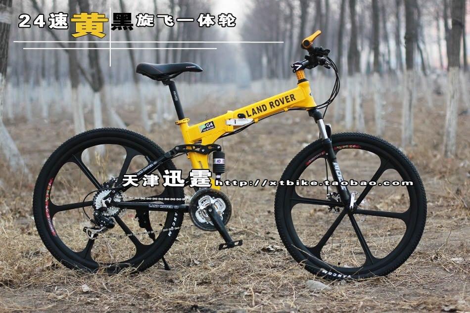Bmw Mountain View >> free shipping Hummer 24 mountain bike 26inch mountain bike double disc fashion 2012 whole sale ...