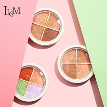 LISM 2019 New Essence Moisturizing Four-Color Concealer Brighten Dark Circles Waterproof Long-Lasting Smudge-Proof