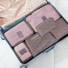 6 piece set / set Oxford knit bag travel bag storage bag luggage packaging cube storage bag high quality clothing