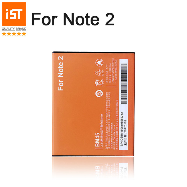 2017 New 100% IST Note 2 Original Mobile Phone Battery For Xiaomi Mi RedMi Note 2 High Quality Replacement Battery With Gift
