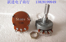 [BELLA] Imported Japanese ALPS 313N single joint 20KB potentiometer handle length 25MMF hole 7.7MM  –10PCS/LOT