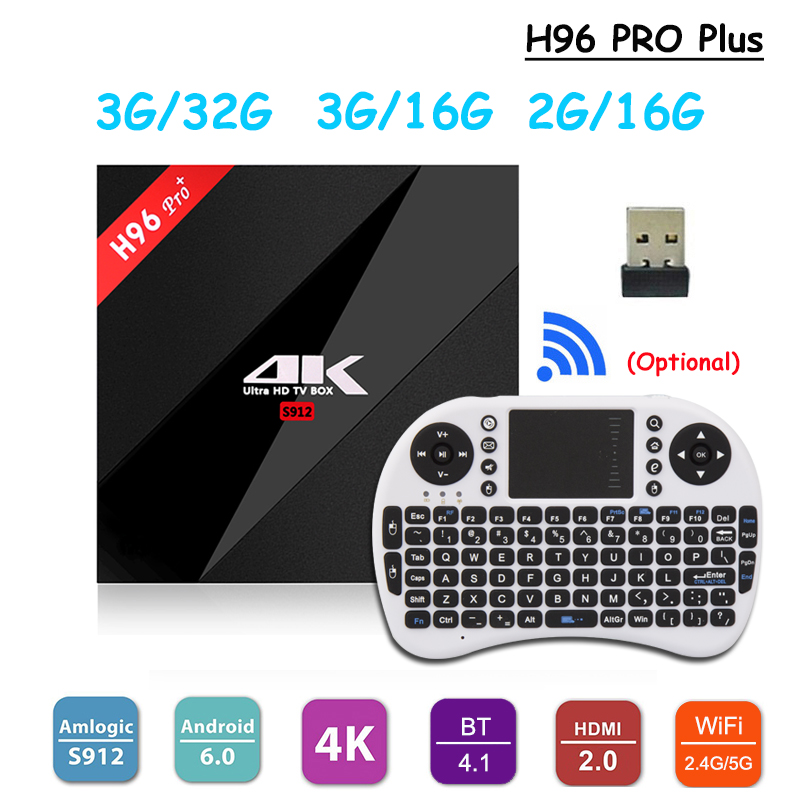 купить Max 3G RAM 32G ROM Android TV Box H96 Pro+ Plus S912 Android 7.1 TV Box H96 3G/32G WiFi H.265 4K Media Player + keyboard онлайн