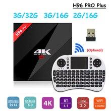 Max 3G RAM 32G ROM Android TV Box H96 Pro + Plus S912 Android 7.1 TV Box H96 2G/16G 3G/16G WiFi LAN Gigabit H.265 4 K Reproductor de medios