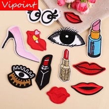 VIPOINT embroidery eyes lip patches lipstick high-heel badges applique for clothing YX-108