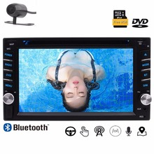 Car 2 Din In-Dash GPS Capacitive Touch Screen Support 1080P Bluetooth DVD USB SD Steering wheel control Free Backup rear Camera